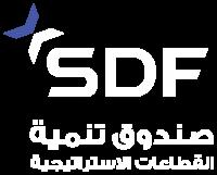 SDF_white